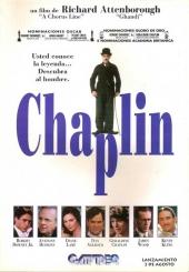 Смотреть онлайн Чаплин в хорошем качестве