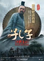 Смотреть онлайн Конфуций в хорошем качестве