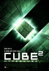 Смотреть онлайн Куб 2: Гиперкуб в хорошем качестве