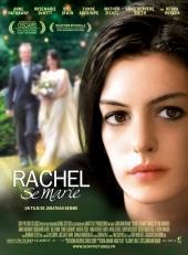 Смотреть онлайн Рэйчел выходит замуж в хорошем качестве