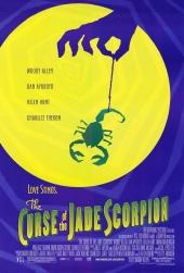 Смотреть онлайн Проклятие нефритового скорпиона в хорошем качестве
