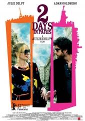 Смотреть онлайн Два дня в Париже в хорошем качестве