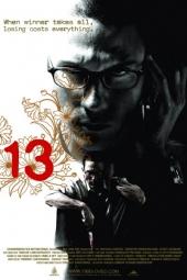 Смотреть онлайн 13 в хорошем качестве
