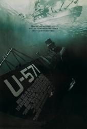 Смотреть онлайн Ю-571 в хорошем качестве