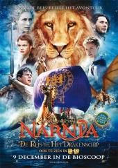 Смотреть онлайн Хроники Нарнии: Покоритель Зари в хорошем качестве