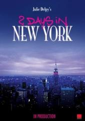 Смотреть онлайн Два дня в Нью-Йорке в хорошем качестве