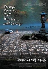Смотреть онлайн Весна, лето, осень, зима... и снова весна в хорошем качестве
