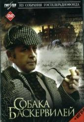 Смотреть онлайн Шерлок Холмс и доктор Ватсон: Собака Баскервилей в хорошем качестве